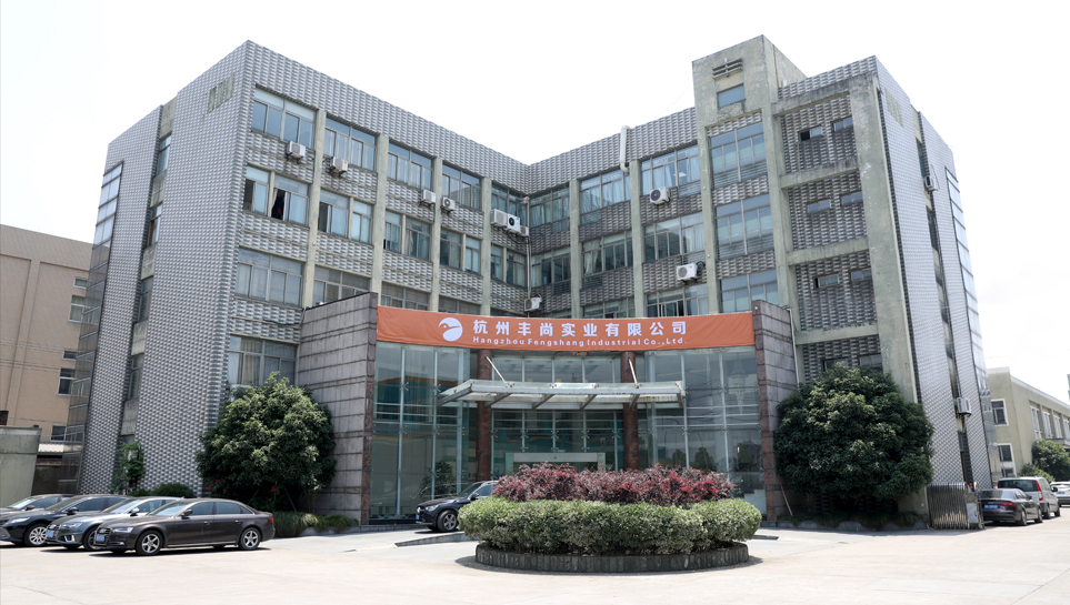 front door of Hangzhou Fengshang Industrial Co., Ltd