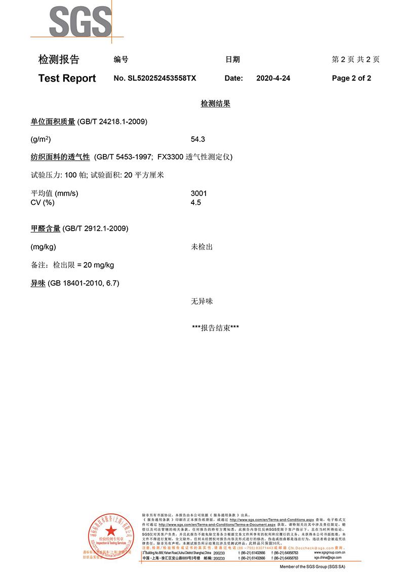 SL520252453558TXHot air cotton-2